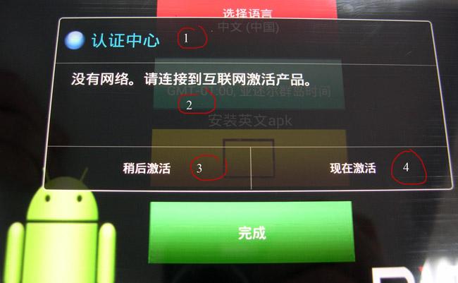 Hard Reset Китайской Магнитолы